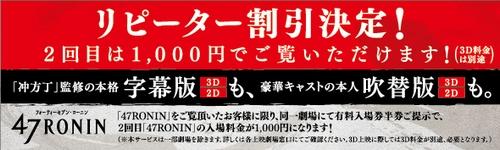 3d_2d_ticket_sai_5_1.jpg