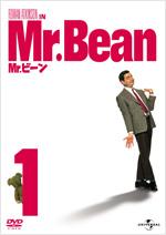 bean-universal-dvd1.jpg