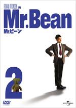 bean-universal-dvd2.jpg