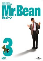 bean-universal-dvd3.jpg