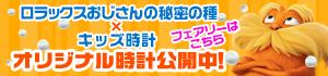 gadget_banner2.jpg