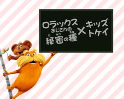 news_board.jpg