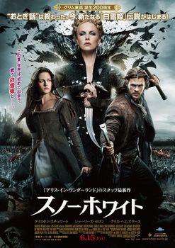 SW-poster.jpg