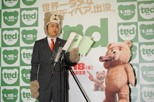 「テッド」有吉弘行さん①_500.jpg