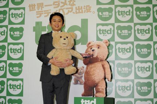 「テッド」有吉弘行さん②_500.jpg