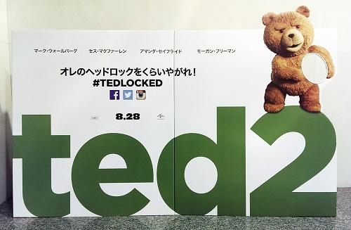 「テッド2」スタンディ_修正.jpg