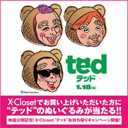 X-closet_web_01.jpg
