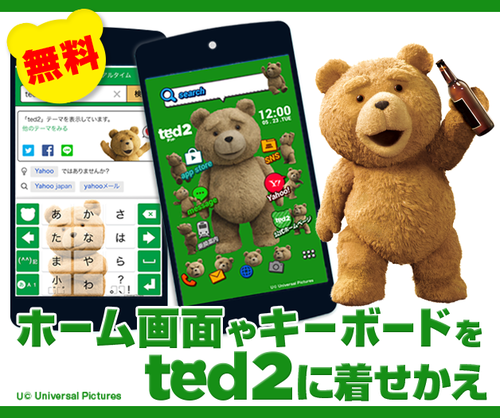 0810_ted2_628_526.png